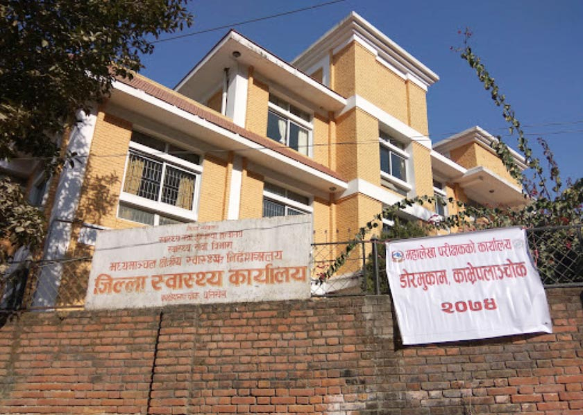 Govt. offices closed in Kavre as staffers test positive for coronavirus