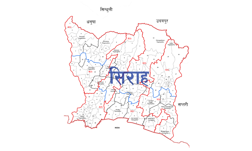 Siraha DAO closes service except security owing to COVID-19